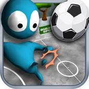 阿尔比街头足球2015年 - 通过庞大的体育真正的足球比赛的
