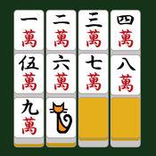 北京 (Mahjong Puzzle)
