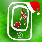铃声 圣诞节