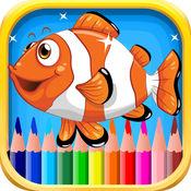 鱼着色书为孩子
