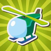 Ace Flyers - 直升机飞行员