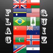 标志测验 - 来自世界各地的猜测标志。