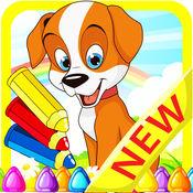 画画 儿童着色猫和狗书 : 男孩和女孩的游戏