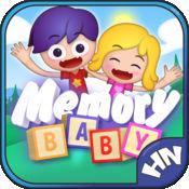 Mem Baby : 儿童和婴儿的记忆游戏