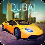 Dubai City Driving Simultor 3D 2015 : 高速公路 漂移 风险 驱动器 赛跑
