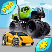 跑车和怪兽卡车 *Pro 1