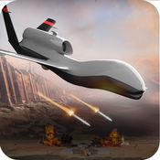 无人机飞行战斗 - 陆军隐形攻击2017 2