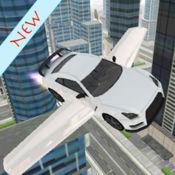 体育飞未来的豪华轿车模拟器 - 2050 1.1