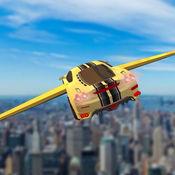 体育飞行赛车模拟器3D游戏