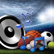 体育铃声應用 – 伟大的旋律和短信声音效果 1