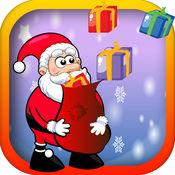 圣诞老人礼物劫掠-抓住圣诞节礼物挑战 FREE