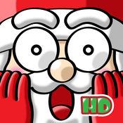 圣诞老人大危机 ! 驯鹿的礼物盒子夺回大作战 高清版