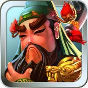 三国塔防 - 蜀传