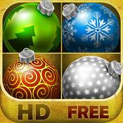 圣诞树 HD 免费 1.4
