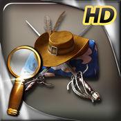 三个火枪手 - Extended Edition - A Hidden Object Adventure