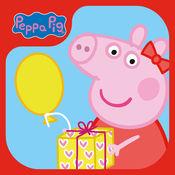 Peppa Pig (小猪佩奇): 联欢会 1.1.7