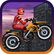 Xtreme Moto Champ -致命摩托车动作赛车发烧免费!