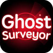 鬼魂探测器-发现并寻找身边的灵异事件及幽灵 1.1