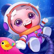 宠物太空大冒险-趣味益智儿童游戏 1.1