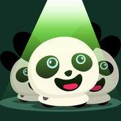 熊猫踢溅 - 块跳