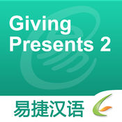 Giving Presents 2 - Easy Chinese | 赠送礼物 2  - 易捷汉语