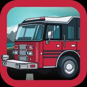 消防车 对于 孩子们 -  想更快 和 集中