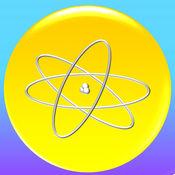 物理公式 3