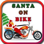 圣诞老人重型自行车冒险模拟器