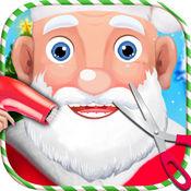 圣诞老人胡子温泉与沙龙:圣诞老人理发店 1