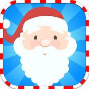 Santa Bingo - 快乐的好时光随着多Daubs 1.0.0