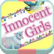 Innocent Girls(イノセントガールズ)大人カワイイをつくる!動画コラムで女子力UP