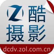 Z酷摄影 1.1