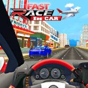 快速赛车在汽车:城市交通驱动