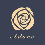 Adore(爱到)-高端实名制婚恋交友平台 1.3.6