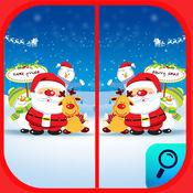 找不同游戏 和 隐藏对象 - 圣诞 快乐 和 新年快乐 1