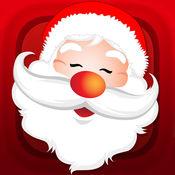 圣诞老人装扮 - 使自己的圣诞老人
