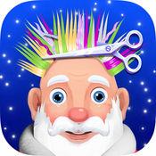 圣诞老人发型 - 剃须胡子和理发店游戏