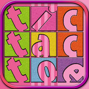 Tic Tac Toe 3 行 — — 终极大脑游戏中