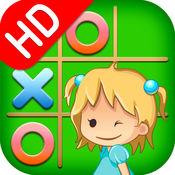 井字棋-儿童版 HD