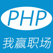PHP | PHP教程 |...