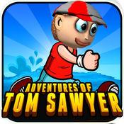 汤姆·索亚历险记 - 上瘾的游戏层出不穷