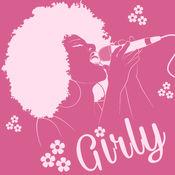 女孩变声 -  男性对女性 声音变形 1