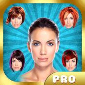 你的完美发型高级 - 尝试新的面貌