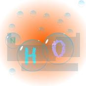 捅破泡泡学习元素周期表 1.1