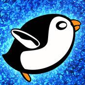 愤怒的企鹅疯狂...