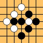 五子棋至尊版 1.5