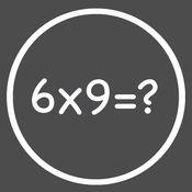 次表-自适应乘法闪存卡 1.2.2