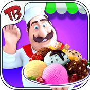 美味的冰淇淋制造商 - 圣代勺烹饪游戏的孩子