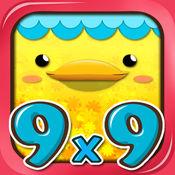 企鹅乘法 For iPhone 1.3
