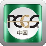 PCGS中国钱币价格指南 1